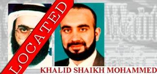 Организатор атаки на WTC схвачен и выдан США