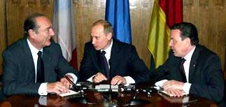 Россия готова списать долги Ираку