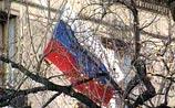 Погиб посол России в Словакии