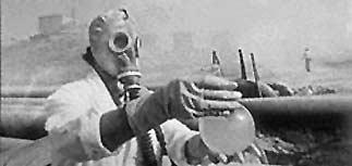 Вирус атипичной пневмонии передается через канализацию