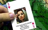 В Ираке поймана госпожа Сибирская Язва - главный биоспециалист