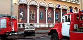 Пожар в театре на Большой Дмитровке потушен