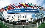 Утвержден проект Конституции Евросоюза