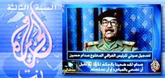 Саддам вышел в эфир в День Независимости США