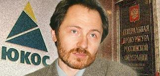Акционера ЮКОСа Василия Шахновского обвинили в неуплате налогов