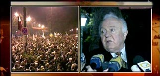 Шеварднадзе ввел в Грузии чрезвычайное положение