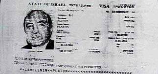 Березовскому выдали паспорт на новое имя - Платон Эленин