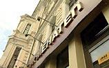 Налоговики провели обыск в московском офисе банка МЕНАТЕП СПб