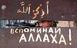 Чеченская война в граффити российских солдат и боевиков (ФОТО)