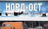 Суд обязал власти Москвы платить компенсации пострадавшим на Дубовке
