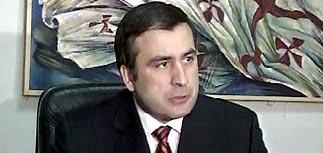 Саакашвили набрал 94% голосов