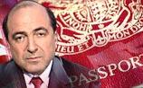 МВД Британии подарило на день рождения Березовскому имя и новый паспорт