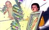 Раэлиты утверждают, что клонировали в Австралии шестого ребенка