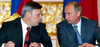 Путин отправил в отставку правительство Касьянова