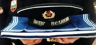 """Адмиралы в """"морском бою"""" разыграли """"Петра Великого"""""""