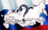 Россия в 2020 году: что нас ждет