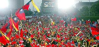 Кризис на Тайване: 500 тыс. человек вышли на улицы