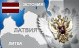 Латвия выслала российского дипломата за разведку планов НАТО