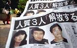 В Ираке боевики передумали отпускать японских заложников