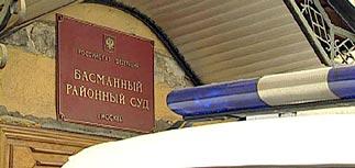 Иностранные счета адвокатов ЮКОСа будут арестованы