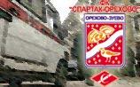 """ДТП со """"Спартаком"""" из Подмосковья: 8 погибли, 11 - ранены"""