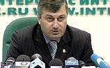 Южная Осетия прерывает все контакты с Грузией