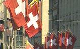 Суд Швейцарии разморозил счета акционеров ЮКОСа