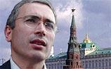 Ходорковский предложил России взять в управление ЮКОС