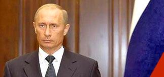 Террористы объявили, что их следующая цель - Путин