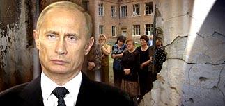 Путин меняет структуру власти