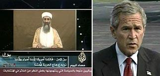 Бен Ладен решил помочь Бушу переизбраться