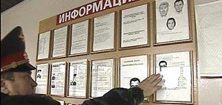 Зять президента объявлен в розыск за убийство