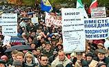 В Москве на митинг против войны в Чечне пришли 2 тыс. человек