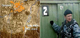 Масштабная зачистка в Новых Атагах - обыски шли три дня