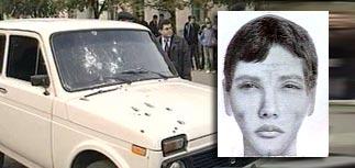 Вице-премьера Карачаево-Черкесии убил подросток