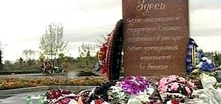 Жители Беслана вынуждены вскрывать могилы погибших родственников