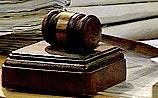 В Хьюстоне идет суд по делу ЮКОСа