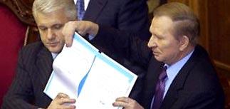 Украина стала почти парламентской республикой