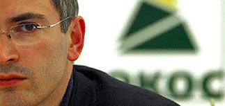 Ходорковский передал ЮКОС другу и сделал заявление