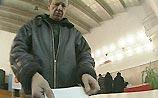 В России завершились выборы губернаторов
