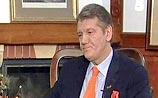 Ющенко намерен пересмотреть соглашение по ЕЭП