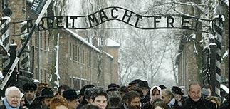 В Освенциме вспоминают жертв концлагеря