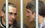 В отношении Ходорковского возбуждено новое уголовное дело