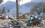 Беслан перечисляет деньги пострадавшим от стихии в Азии