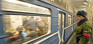 Теракты в метро совершили диверсанты Косолапова