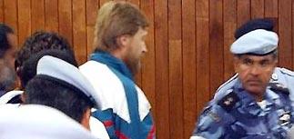 Россияне, осужденные за убийство Яндарбиева, исчезли из тюрьмы