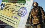 Украина сократит срок службы в армии и отменит визы для европейцев
