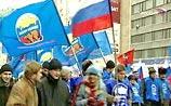В России день митингов за и против монетизации