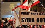 Президент Сирии заявил о выводе войск из Ливана