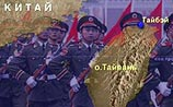 Китай принял закон о применении силы против Тайваня